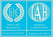 CQS 18001 Logo